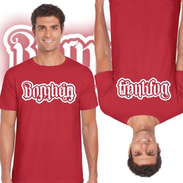 Bornheim Frankfurt - Herren T-Shirt